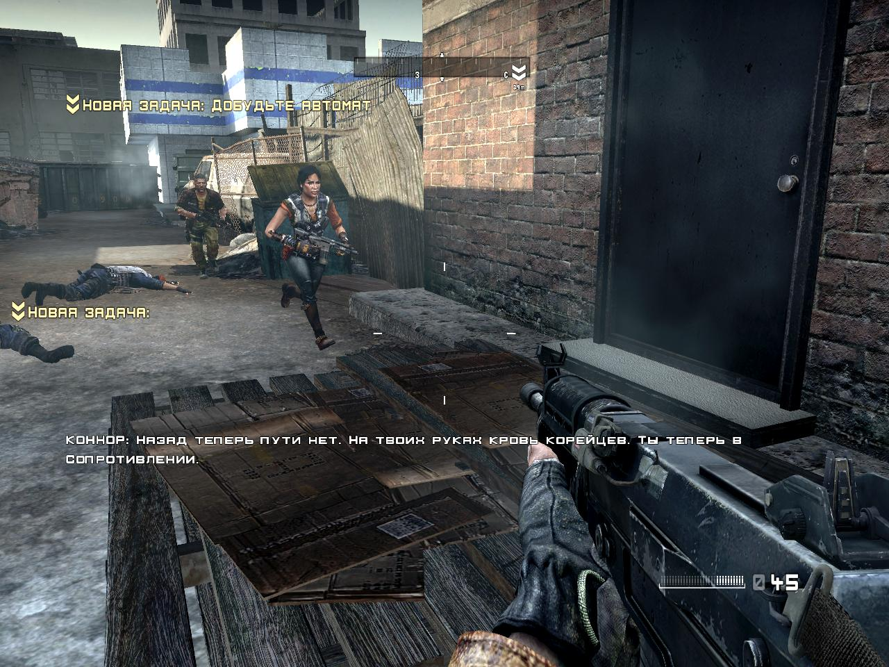 Screenshot for the game Homefront: Ultimate Edition (2011) PC | RePack от R.G. Механики