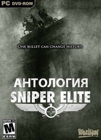 Poster Sniper Elite - Anthology (08 oct 2005)