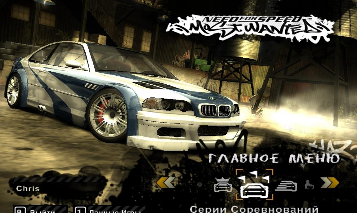 Download Need For Speed Most Wanted Black Edition Torrent Free