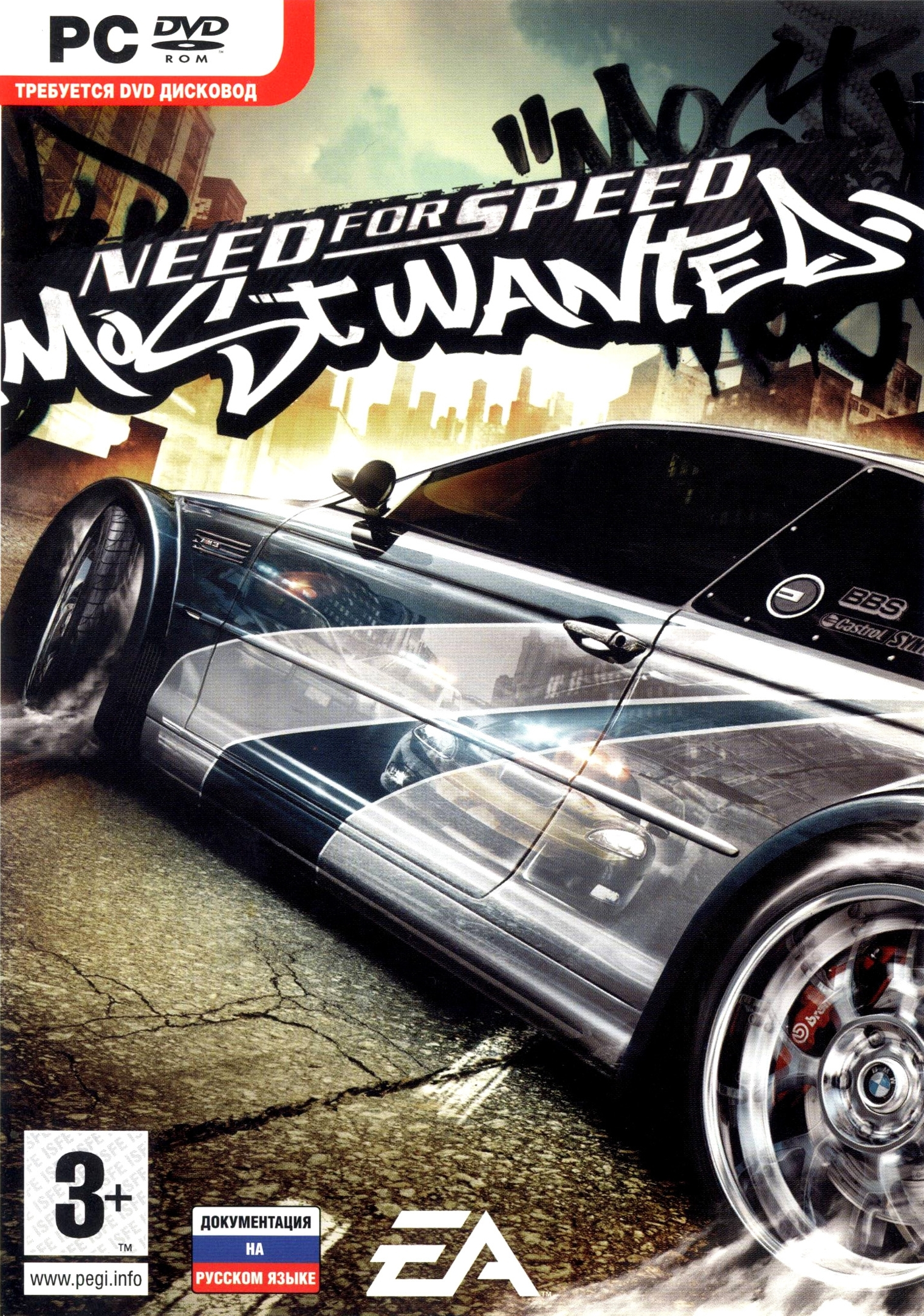 Poster Need for Speed: Most Wanted - Black Edition (2005)