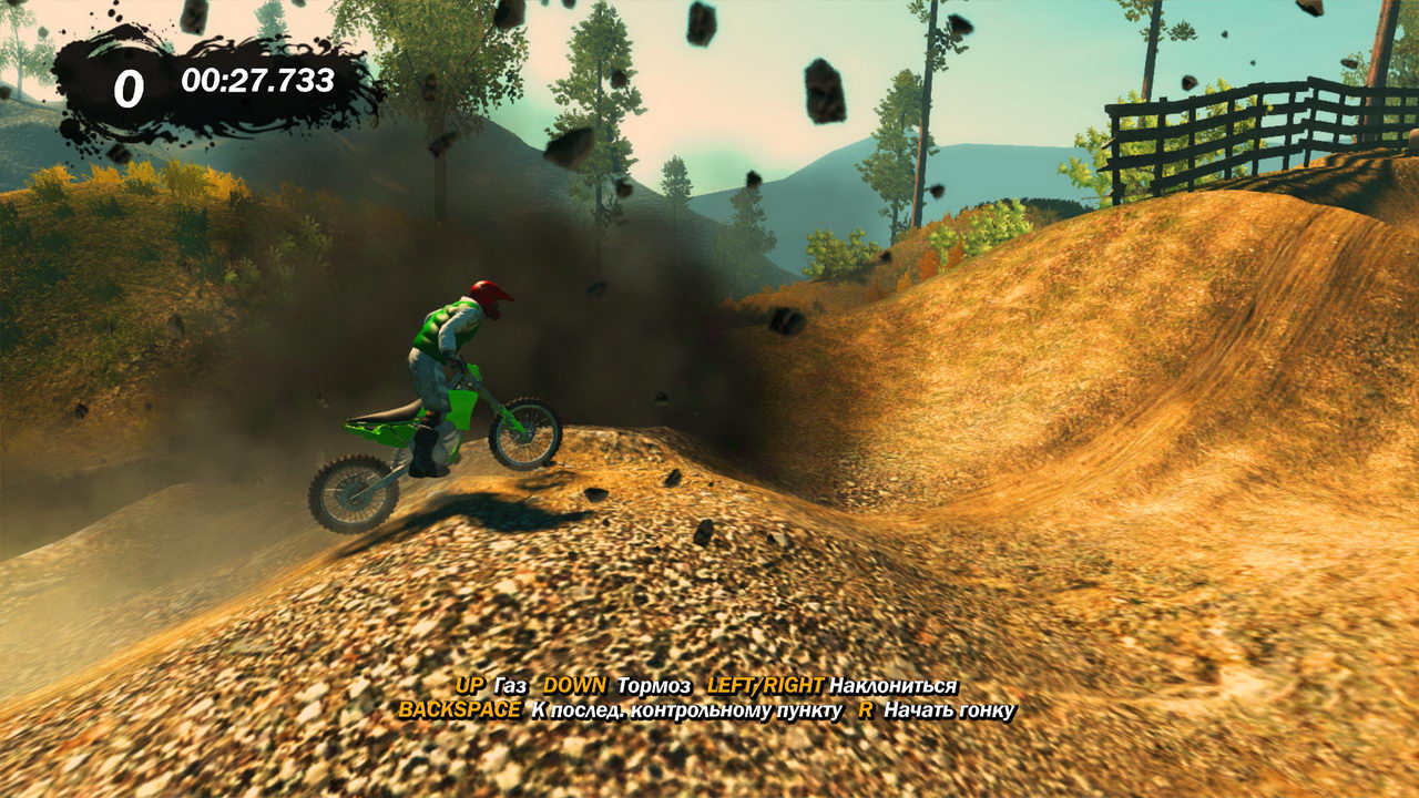 Screenshot for the game Trials: Dilogy (2012-2014) PC | RePack от R.G. Механики