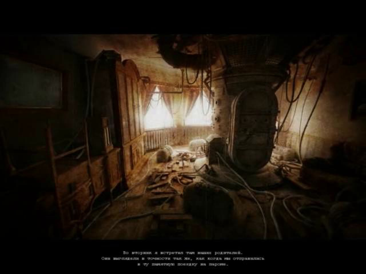 Screenshot for the game Сублюструм / Sublustrum (2008) РС | RePack от R.G. Механики