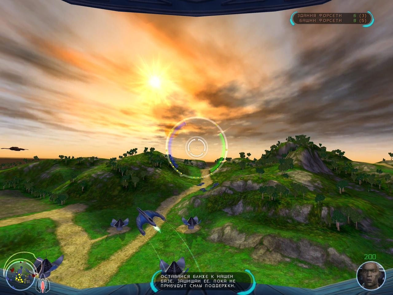 Screenshot for the game Battle Engine Aquila (2003) PC | RePack от R.G. Механики