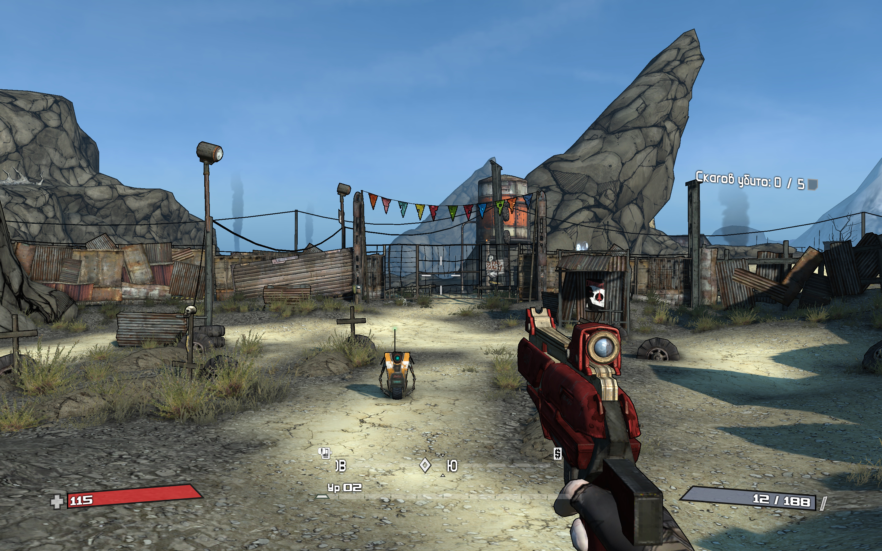 Screenshot for the game Borderlands: Game of the Year Edition (2010) PC | RePack от R.G. Механики