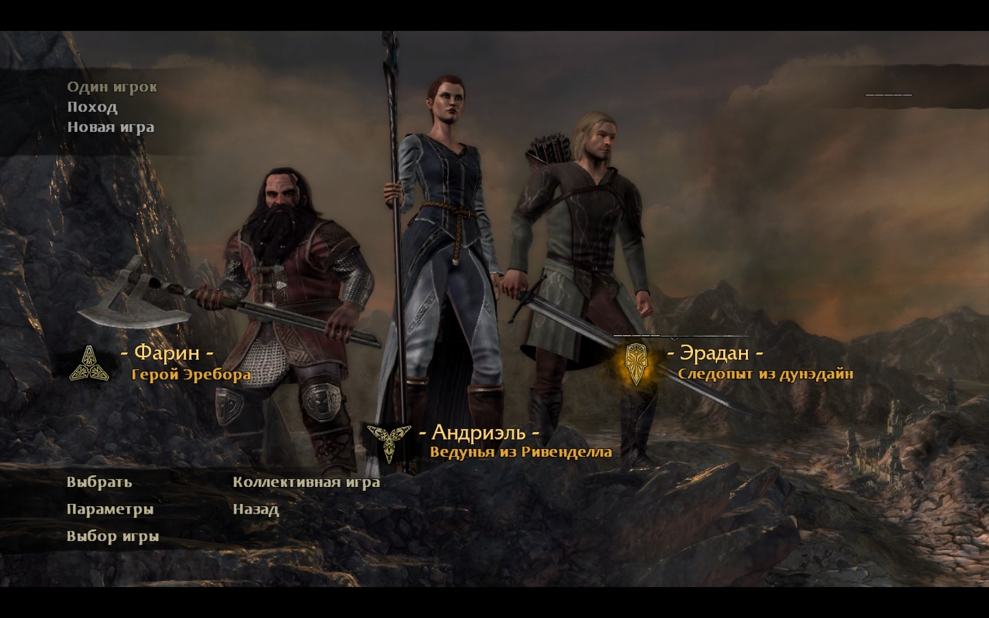 Screenshot for the game Lord Of The Rings: War In The North (2011) PC | RePack от R.G. Механики