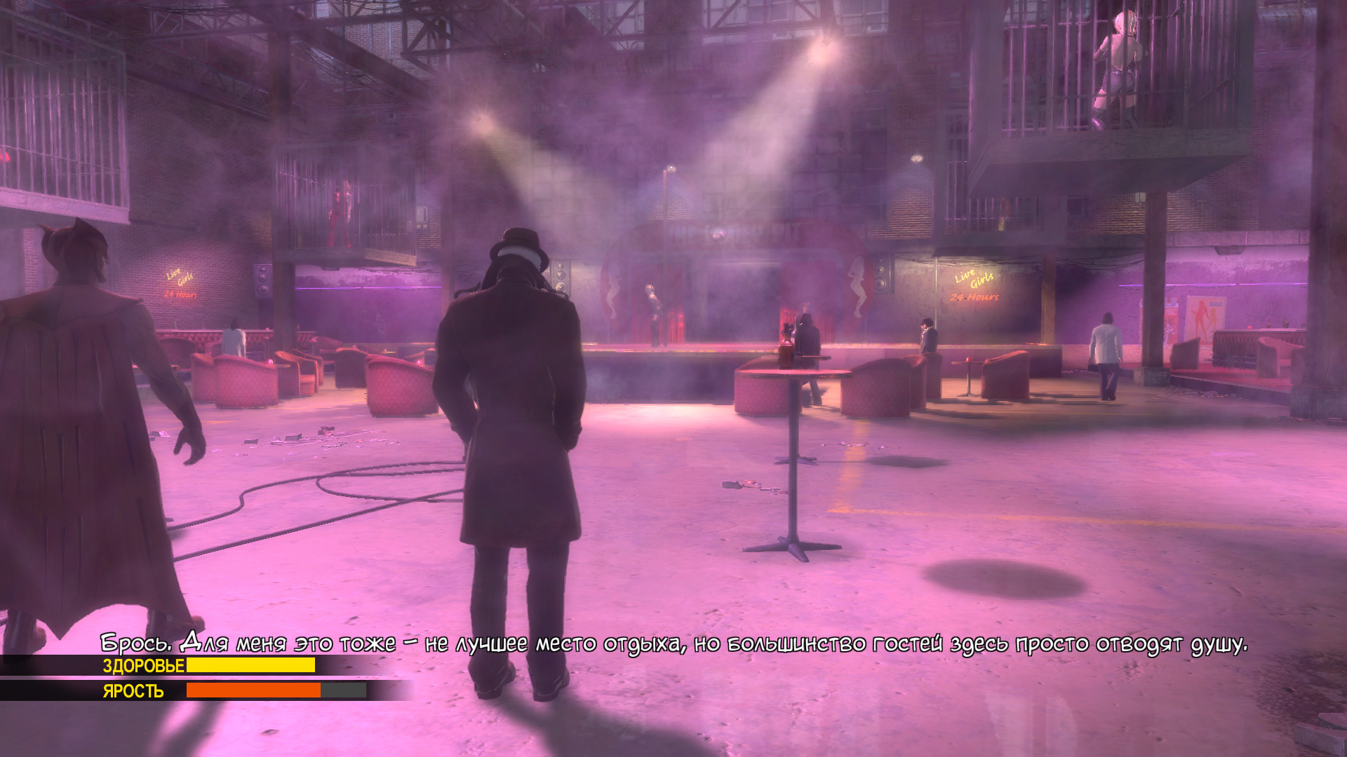 Screenshot for the game Watchmen: The End is Nigh - Complete Collection (2009) PC | RePack от R.G. Механики