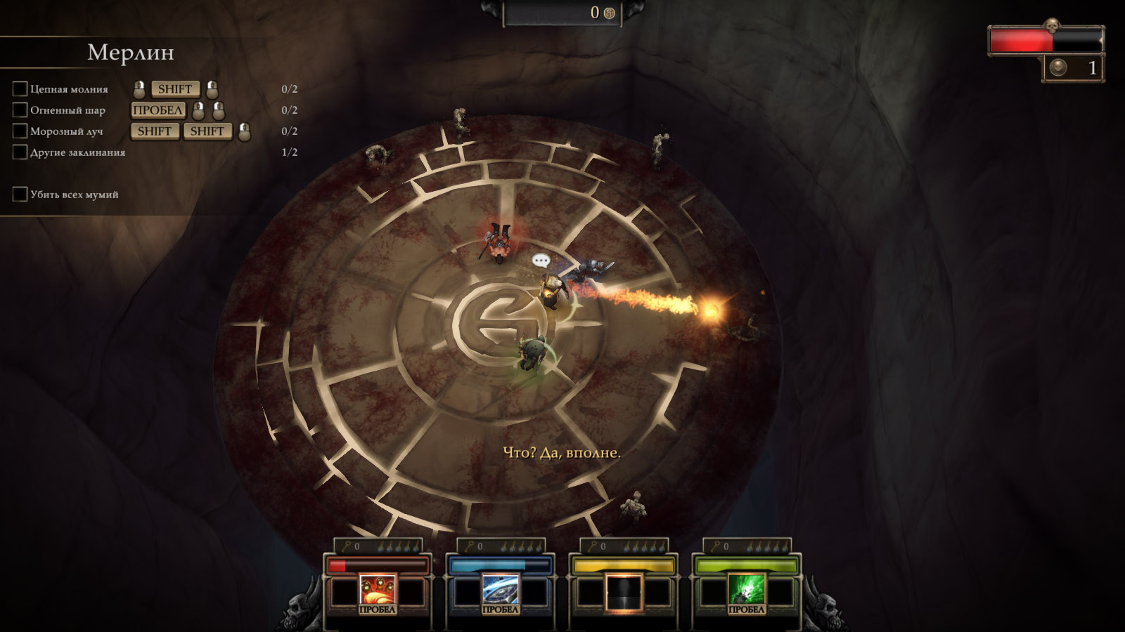 Screenshot for the game Gauntlet [v 2.2 + DLC's] (2014) PC | RePack от R.G. Механики