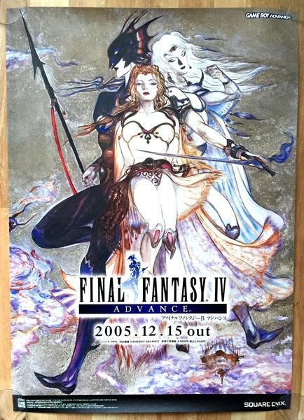 Cover Final Fantasy IV (2014) PC | RePack от R.G. Механики