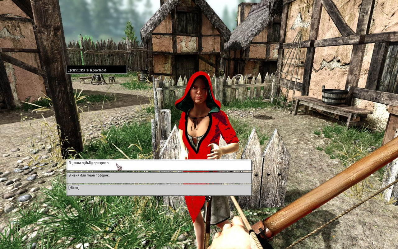 Screenshot for the game Betrayer (2014) РС | RePack от R.G. Механики
