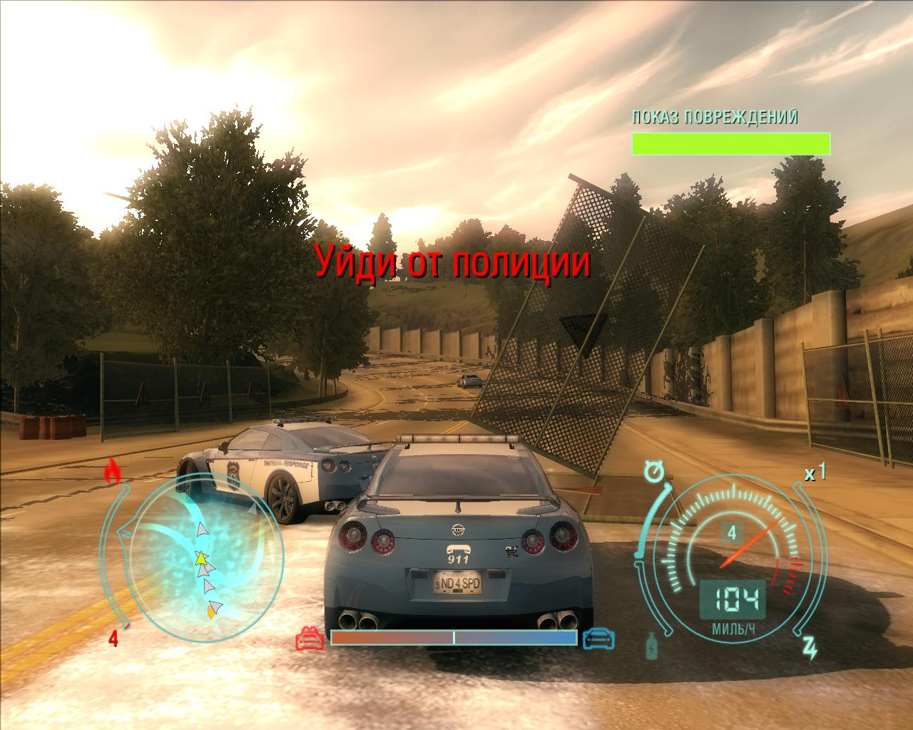 Screenshot for the game Need for Speed: Undercover (2008) PC | RePack от R.G. Механики