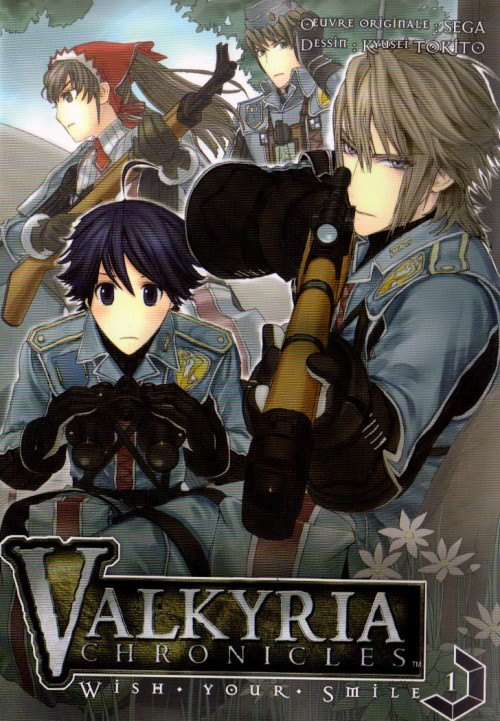 Cover Valkyria Chronicles [Update 3 + 4 DLC] (2014) PC | RePack от R.G. Механики
