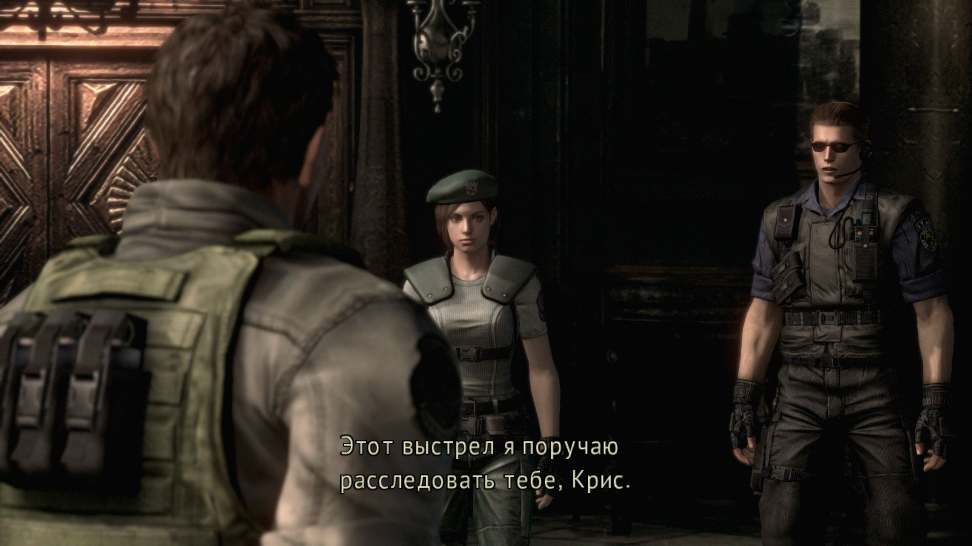 Screenshot for the game Resident Evil / biohazard HD REMASTER (2015) PC | RePack от R.G. Механики