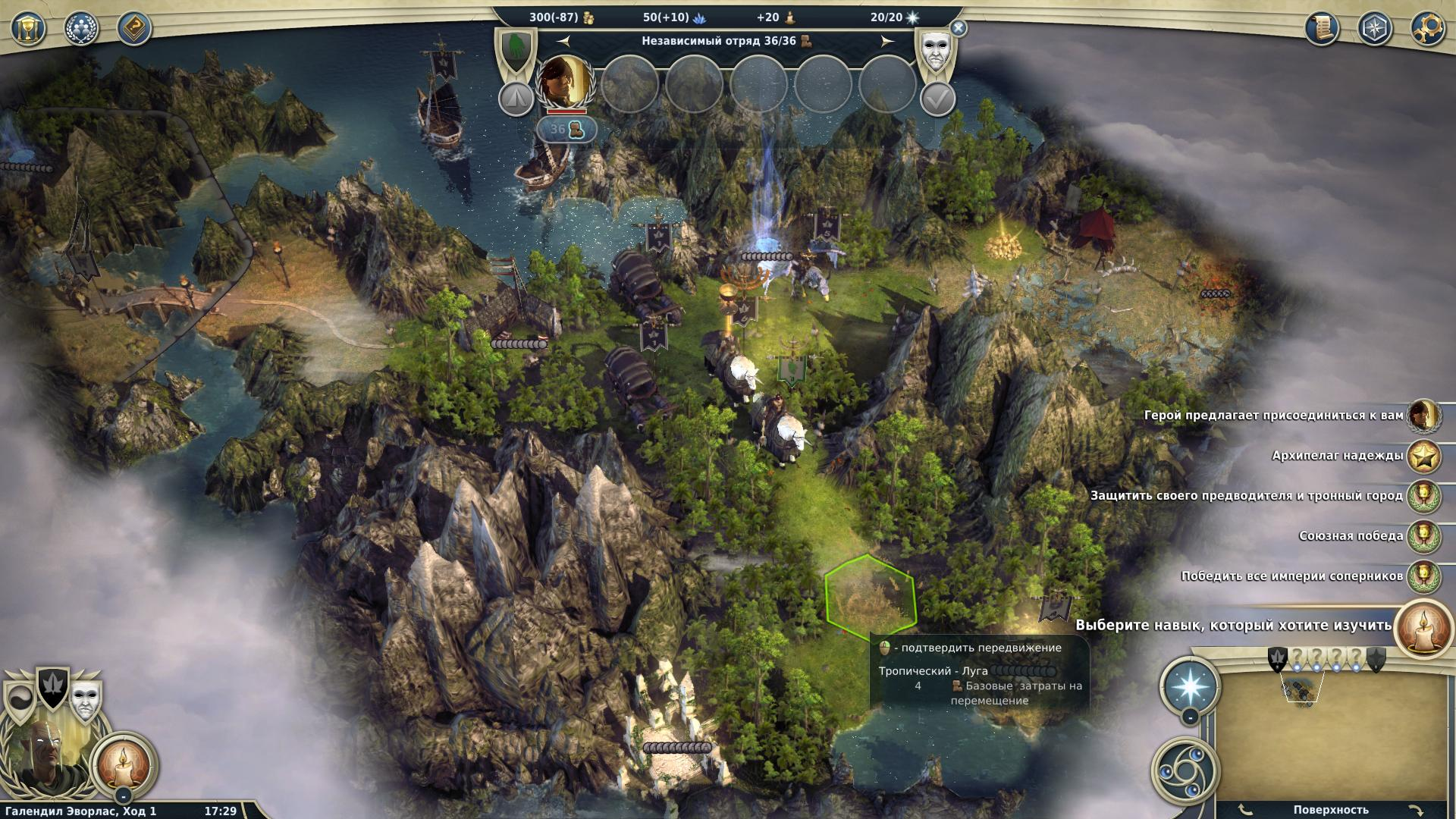 Screenshot for the game Age of Wonders 3: Deluxe Edition [v 1.802 + 4 DLC] (2014) PC | RePack from R.G. Mechanics