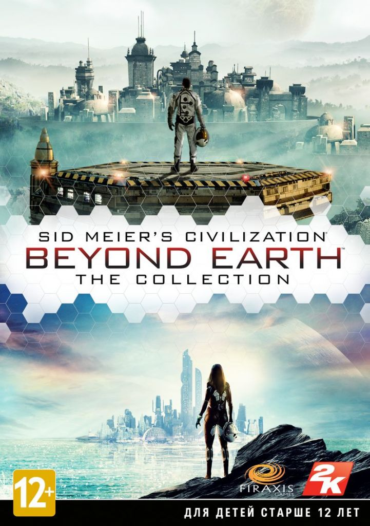 Poster Sid Meier's Civilization: Beyond Earth Rising Tide (2014)