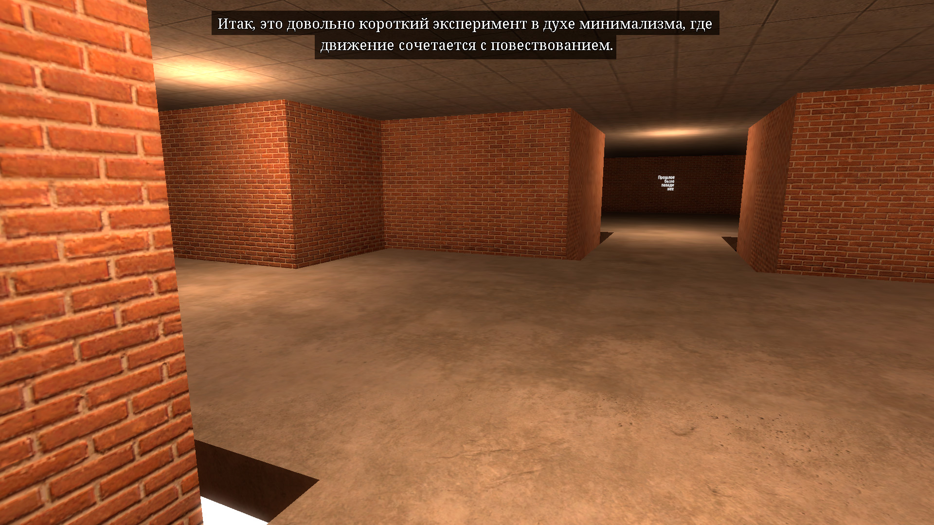 Screenshot for the game The Beginner's Guide (2015) PC | RePack от R.G. Механики