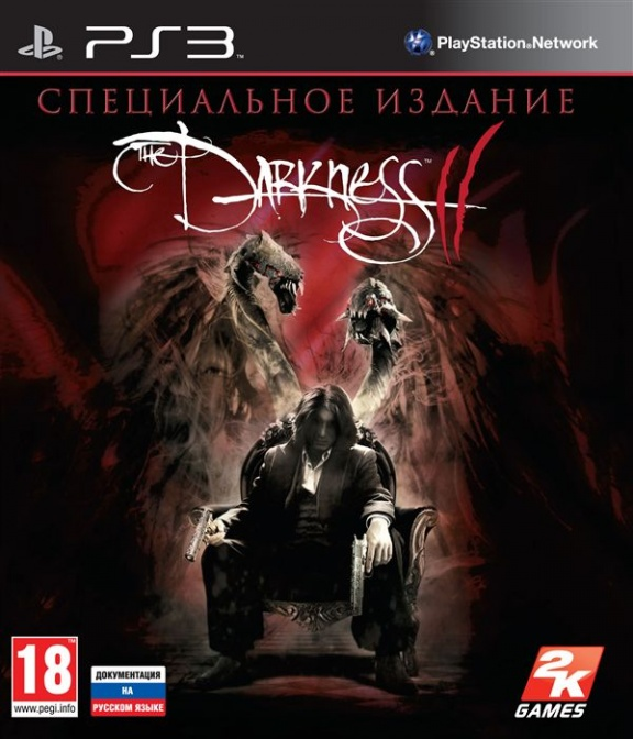 Poster The Darkness 2: Limited Edition (2012)