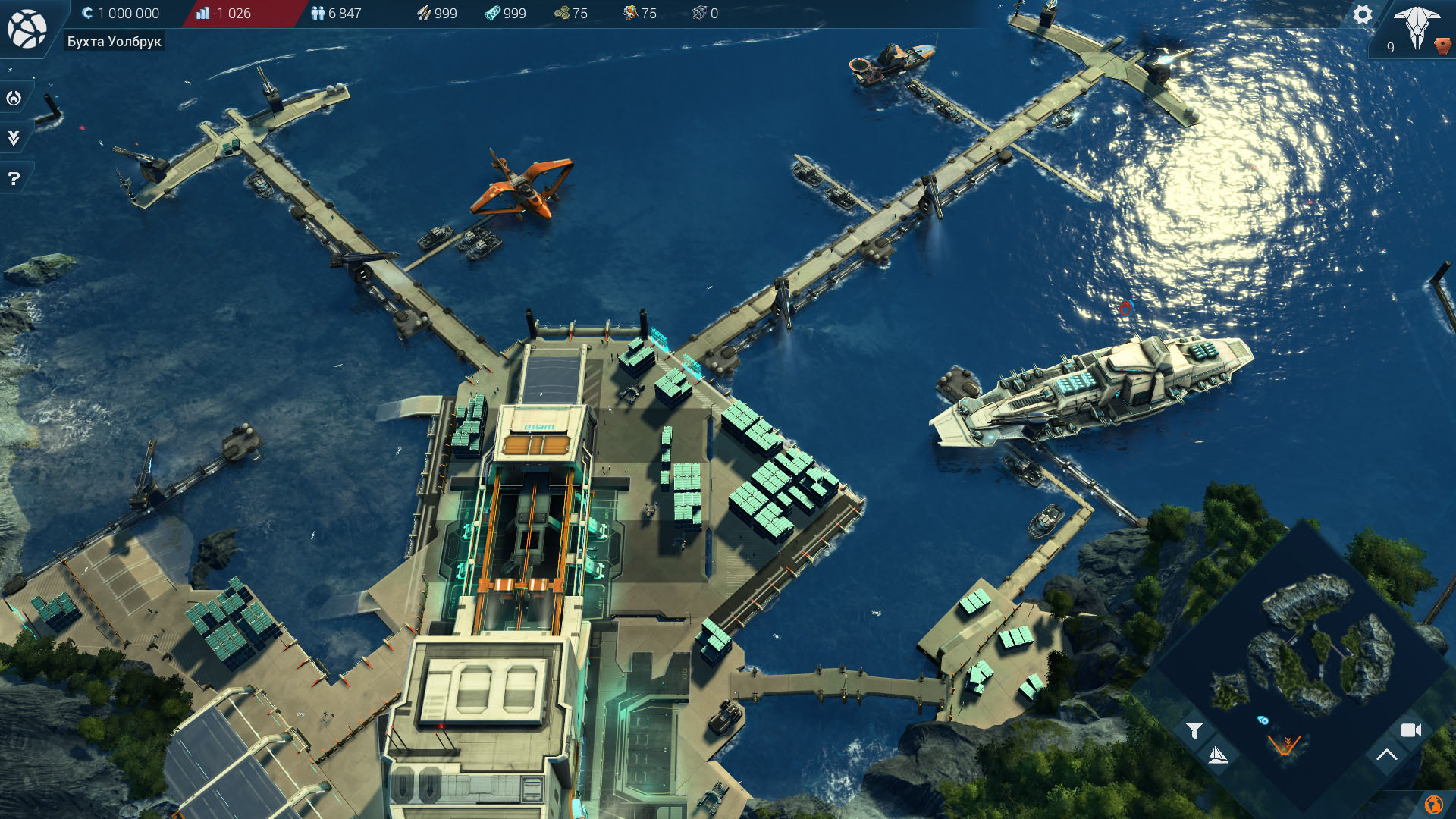 Screenshot for the game Anno 2205: Gold Edition (2015) PC | RePack от R.G. Механики