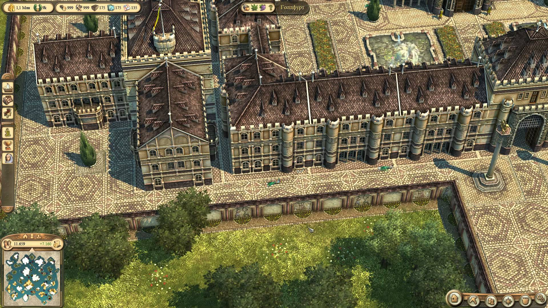Screenshot for the game Anno 1404: Gold Edition (2009) PC | RePack от R.G. Механики