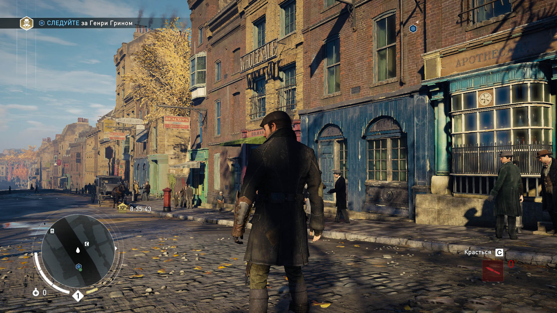 Screenshot for the game Assassin's Creed: Syndicate - Gold Edition [Update 1] (2015) PC | RePack от R.G. Механики
