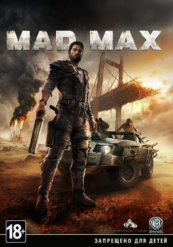 Cover Mad Max [v 1.0.3.0 + DLC's] (2015) PC | RePack от R.G. Механики