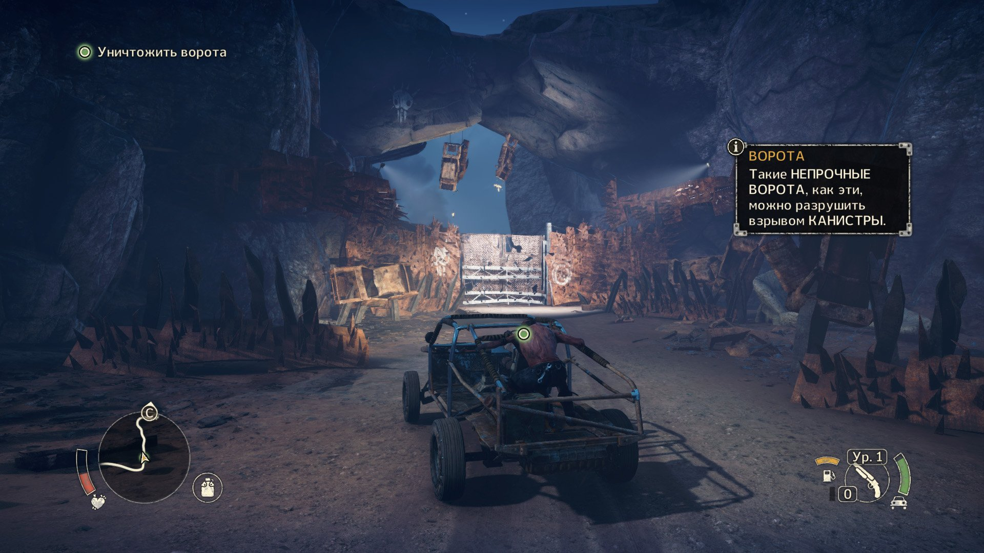 Screenshot for the game Mad Max [v 1.0.3.0 + DLC's] (2015) PC | RePack от R.G. Механики