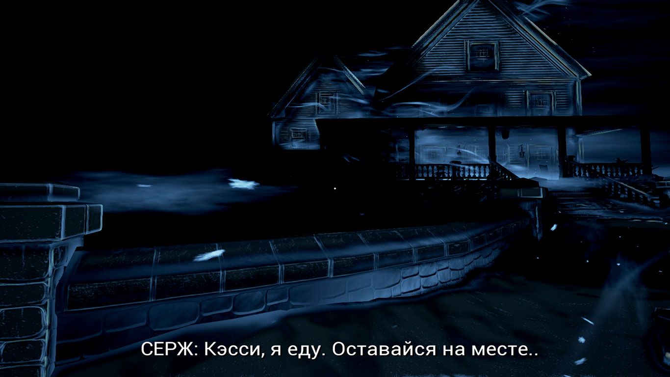 Screenshot for the game Perception (2017) PC | RePack от R.G. Механики