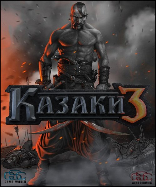 Cover Cossacks 3