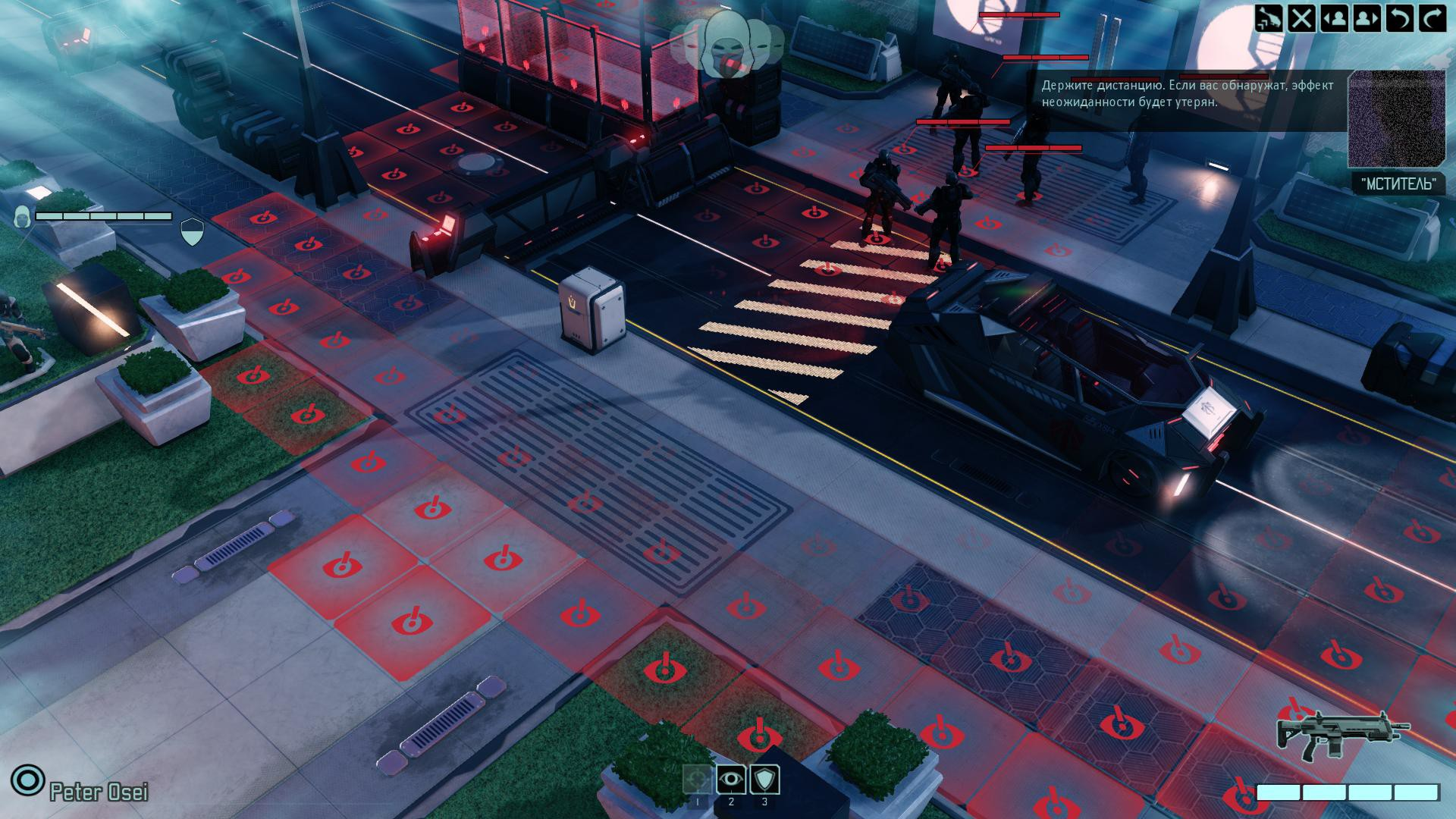 Screenshot for the game XCOM 2: Digital Deluxe Edition + Long War 2 [Update 9 + 6 DLC] (2016) PC | RePack от R.G. Механики