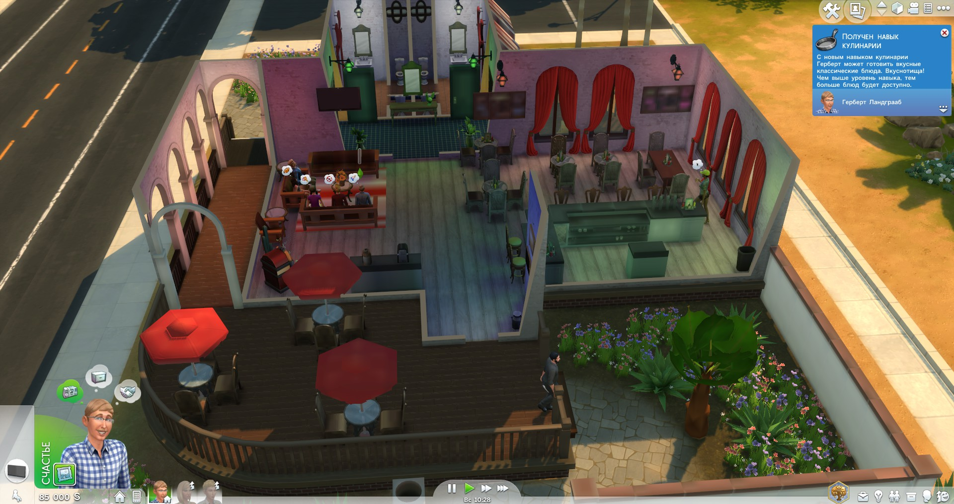 Screenshot for the game The Sims 4: Deluxe Edition [v 1.50.67.1020] (2014) PC | RePack by R.G. The mechanics