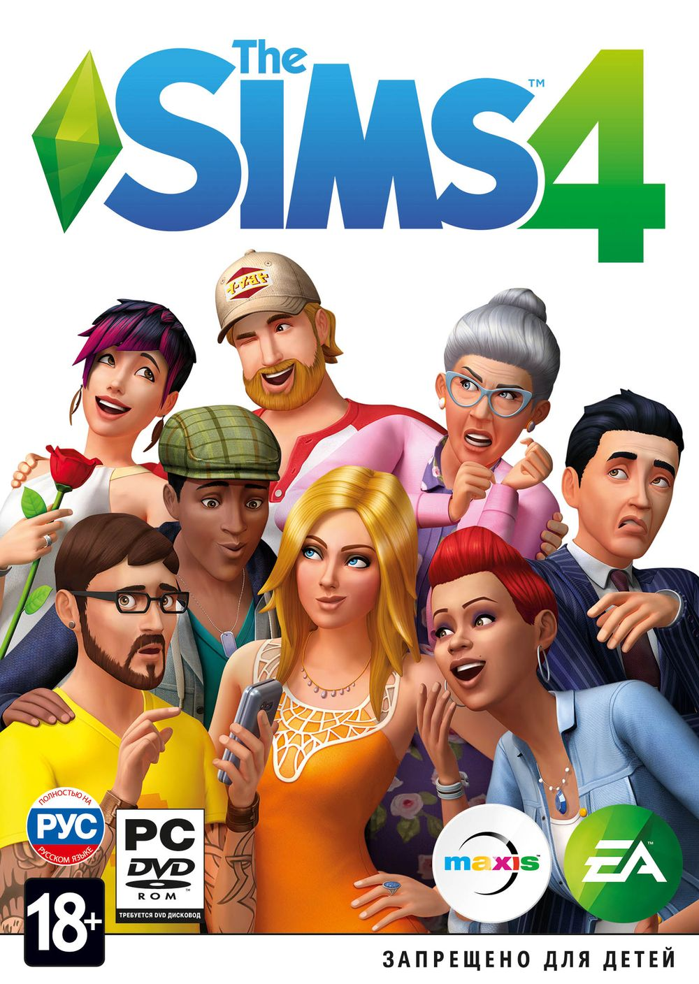 Cover The Sims 4: Deluxe Edition [v 1.50.67.1020] (2014) PC | RePack by R.G. The mechanics