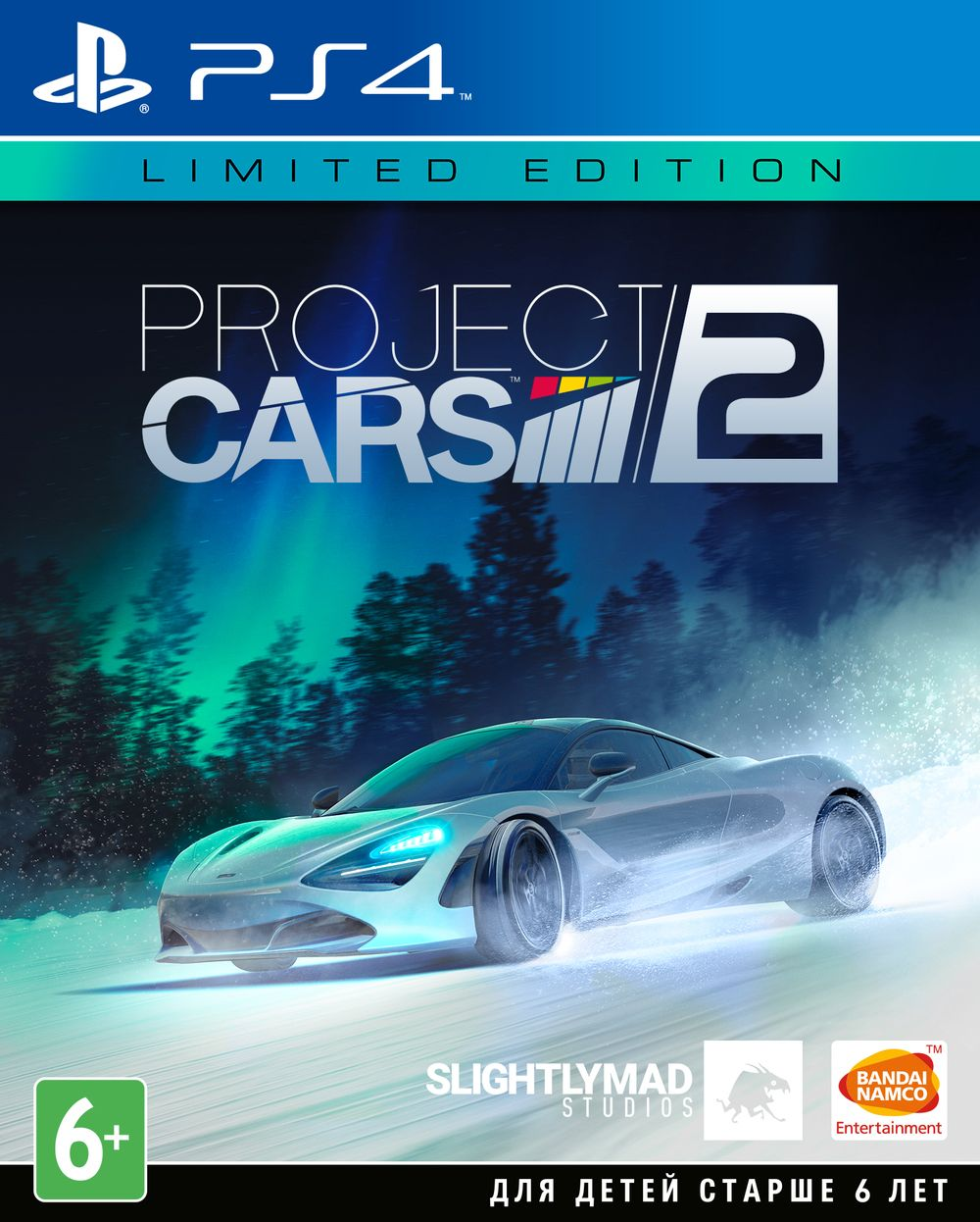 Poster Project CARS 2: Deluxe Edition (2017)