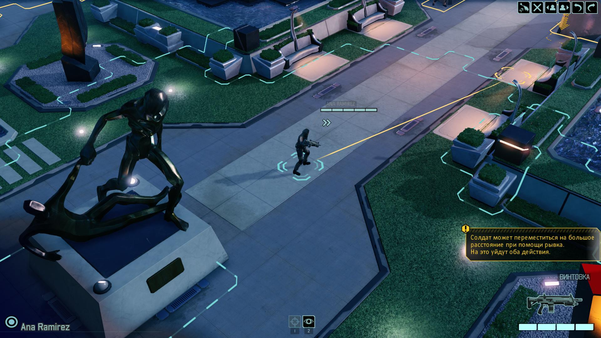 Screenshot for the game XCOM 2: Digital Deluxe Edition + Long War 2 [Update 11 + 6 DLC] (2016) PC | RePack от R.G. Механики