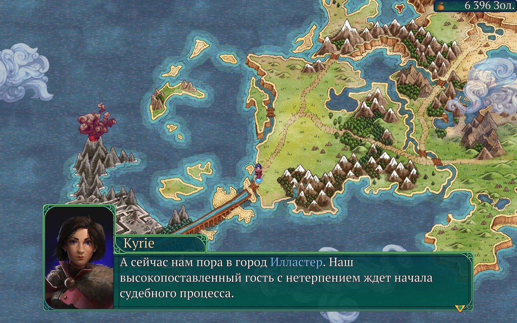 Screenshot for the game Fell Seal: Arbiter's Mark v.1.5.2 [GOG]