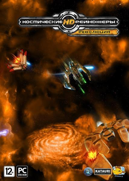 Cover Space Rangers HD: A War Apart