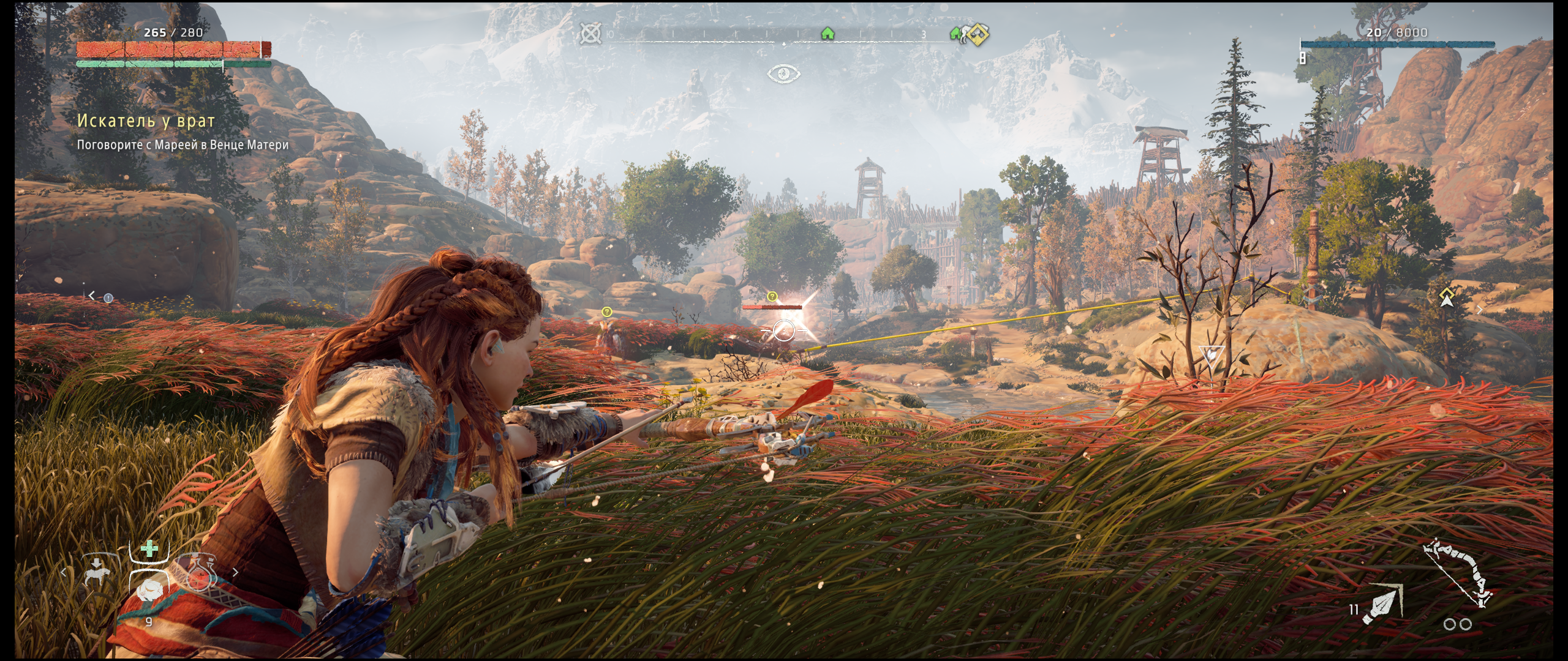 Screenshot for the game Horizon: Zero Dawn - Complete Edition v.1.0.10.5 [GOG]  (2017-2020) download torrent License