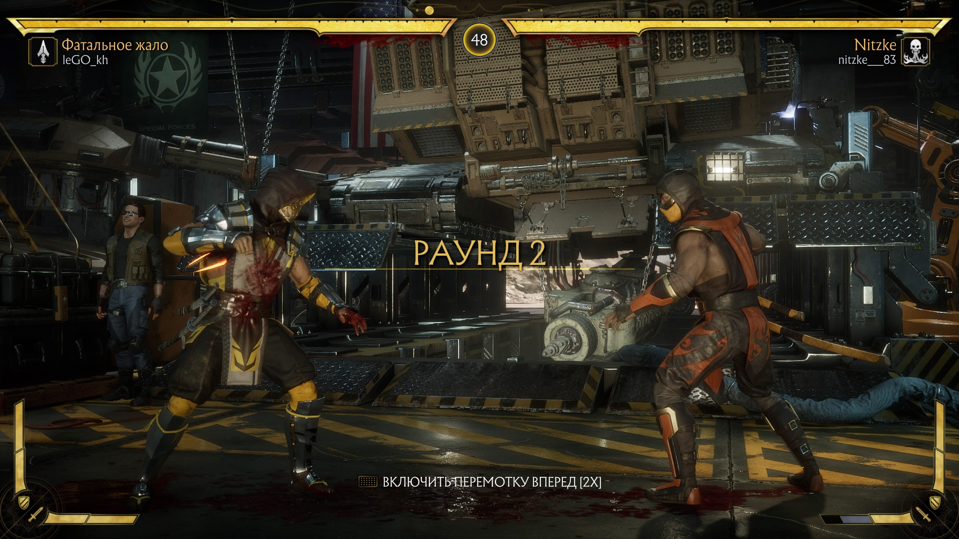 Screenshot for the game Mortal Kombat 11 Premium Edition [Steam-Rip] (2019) download torrent License