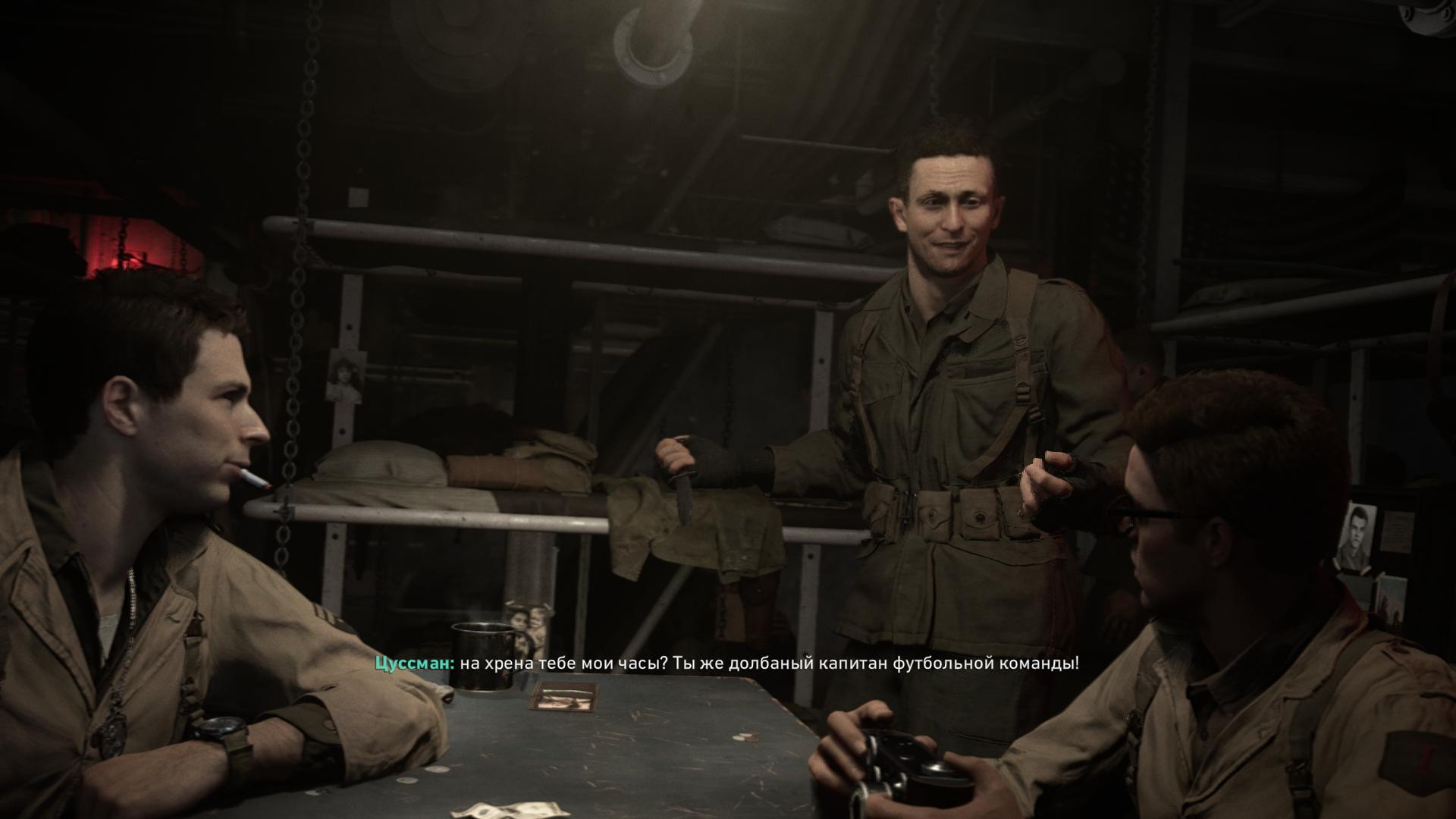 Screenshot for the game Call of Duty: WWII - Digital Deluxe Edition (2017) PC | RePack от R.G. Механики