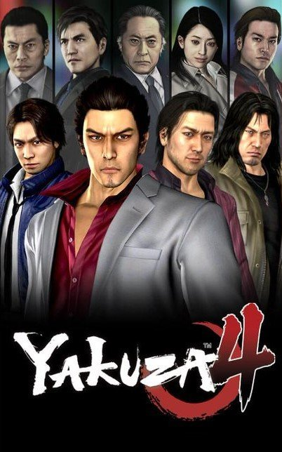 Cover Yakuza 4 Remastered [CODEX]