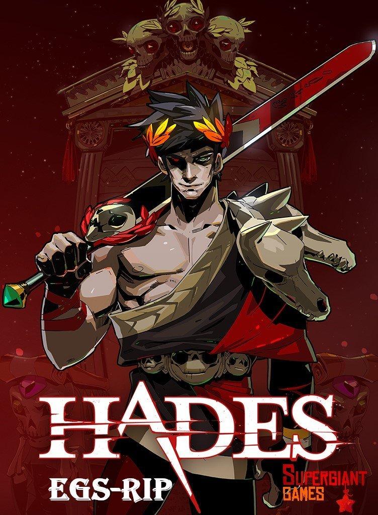 Cover Hades V.37332