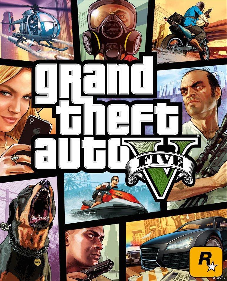 Cover Grand Theft Auto V v.1.0.2215/1.53