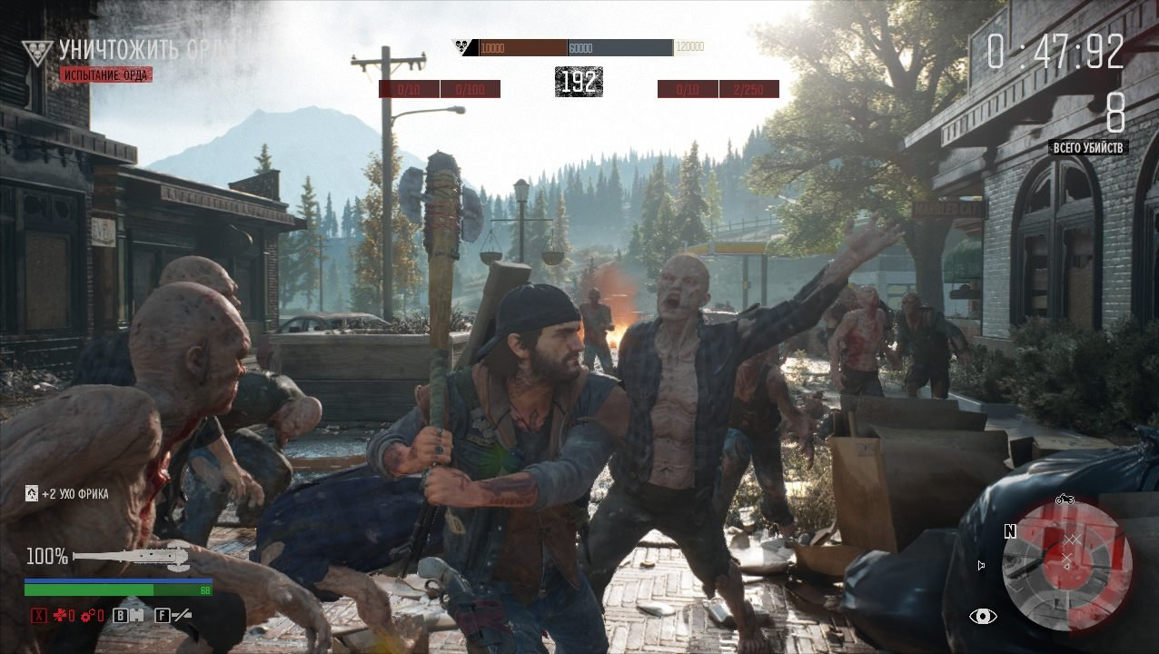 Screenshot for the game Days Gone [Portable]