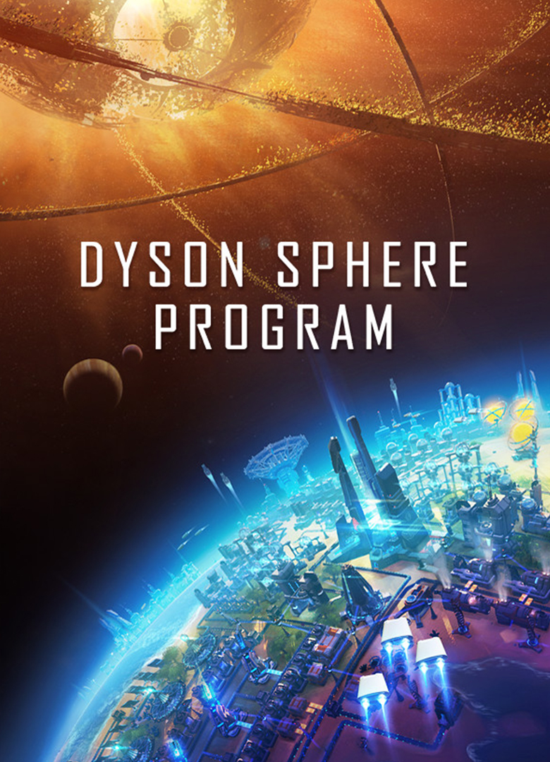 Cover Dyson Sphere Program