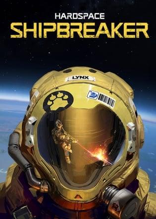 Cover Hardspace Shipbreaker